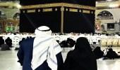 فيديو| فنان عربي يعلن زواجه من أمام الكعبة المشرفة