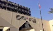 انطلاق محاكمة المتهمين بالتخابر مع قطر