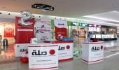 شركة صلة تعلن وظائف شاغرة للسعوديات