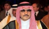 """رجل أعمال مصري يكشف مصير مشروعاته مع """" الوليد بن طلال """""""