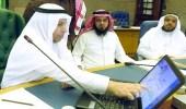 """"""" جامعة الملك بن عبد العزيز """" توضح هدف البوابة الإلكترونية للمنح الدراسية"""