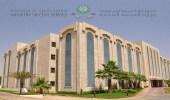الخدمة المدنية تدعو الخريجين للتقدم على شغل 232 وظيفة هندسية