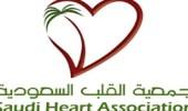 جمعية القلب: ارتفاع الكولسترول بالدم يسبب الجلطات أو القصور في التروية الطرفي