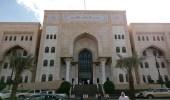 محكمة التنفيذ بالمدينة تبيع ممتلكات شركة لتسديد مرتبات 43 موظفاً