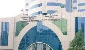 ٢١ ألف حالة إستفادت من خدمات مستشفيات مكة الأسبوع الماضي