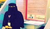 فتاة سعودية تبتكر خلية لانتاج الوقود والكهرباء