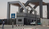 السلطات المصرية تفتح معبر رفح لمدة 3 أيام