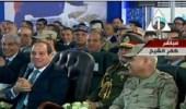 بالفيديو.. الرئيس المصري يمازح وزير دفاعه