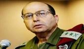 """"""" يعلون """" : لا يوجد أحد قتل الفلسطينيين والعرب أكثر مني"""