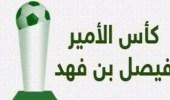 نتائج مباريات اليوم في دوري الأمير فيصل بن فهد