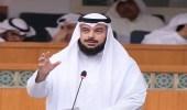 """جمعان الحربش يسلم نفسه عقب الحكم في قضية """" دخول مجلس الامة """""""