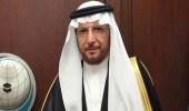 الأمانة العامة لمنظمة التعاون الإسلامي تدين حادث مسجد العريش الإرهابي