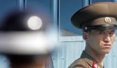 جنود بكوريا الشمالية يطلقون النار على زميل لهم أثناء هروبه للجنوب