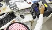 تجميد 500 حساب مصرفي جديد للموقوفين في قضايا الفساد