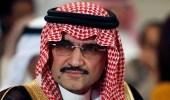 الأصدقاء الغربيين يتخلون عن الأمير وليد بن طلال ... تعرف علي السبب