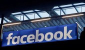 """خاصية جديدة ترصد حالات الانتحار عبر """" فيسبوك """" .. تعرف عليها"""