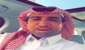 بالفيديو.. فايز المالكي يحكي مآثر الأمير منصور بن مقرن