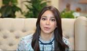 بالفيديو.. برمو برنامج أسيل عمران الجديد