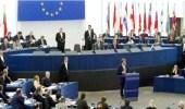الاتحاد الأوروبي يعد قائمة سوداء للملاذات الضريبية عبر العالم