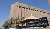 مواطنة تضع 6 توائم في الرياض بمساعدة 60 طبيبا وممرضة
