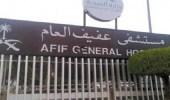 تسجيل حالة كورونا لخمسيني في مستشفى عفيف