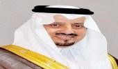 الأربعاء.. أمير عسير يعلن أسماء الفائزين بجائزة الملك خالد