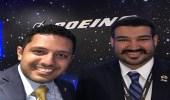 سعوديان يرويان قصة وصولهم لشركة بوينج للطائرات الحربية