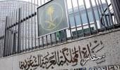 سفارة المملكة بلبنان: البعثة الدبلوماسية لم تغادر بيروت