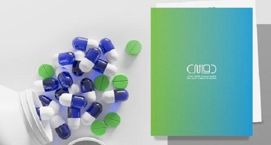 """"""" دوائي """" تأكد أهمية مراجعة الطبيب قبل وقف استخدام أدوية الكوليسترول"""
