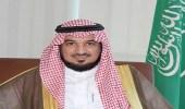 """بدء أعمال جلسات المؤتمر الإسلامي لمسلمي آسيان الأول """" أمة وسطا """""""