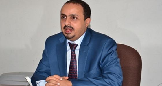 وزير الإعلام اليمني: إيران تسعى للسيطرة على عواصم في المنطقة