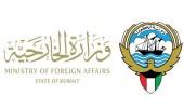 الكويت تدعو رعاياها إلى مغادرة لبنان