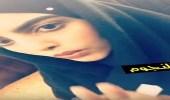 """بالفيديو.. سارة الودعاني تثير غضب رواد """" تويتر """" بعد حديثها عن النقاب"""