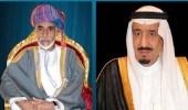 خادم الحرمين يتلقى برقية عزاء من سلطان عُمان في وفاة الأمير منصور بن مقرن