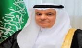 وزير البيئة والمياه والزراعة يرفع شكره لمقام خادم الحرمين الشريفين