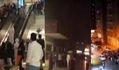 بالفيديو.. لحظة وقوع هزة أرضية في الكويت