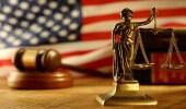 180 امرأة يُقاضين منتجعات تدليك أمريكية لتعرضهن لانتهاكات جنسية