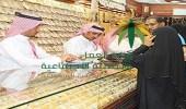 تعرف على موعد تطبيق قرار سعودة قطاع المجوهرات