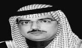 """عائلة """" السديري """" تشكر خادم الحرمين على مواساتها في وفاة سعود بن عبدالعزيز"""