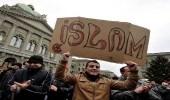 دراسة: المسلمون سيجتاحون أوروبا بحلول عام 2050