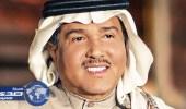 شاهد.. حضور جماهيري لـ فنان العرب محمد عبده في الرياض