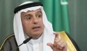 بالفيديو.. وزير الخارجية: المتهمون بالفساد نهبوا أموال الدولة