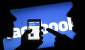"""روابط مزيفة لمقاطع فيديو على فيسبوك تحمل فيروس """" خطير """""""