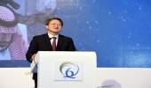 """"""" الجمعية الكورية """" : رؤية 2030 نقطة تحول للمملكة"""