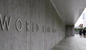 البنك الدولي يقدم 150 مليون دولار لتمويل المشروع الطارئ باليمن