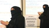 الكلية التقنية للبنات ومعهد ريادة الأعمال النسائي يقيمان ملتقى ريادة الأعمال بالمدينة