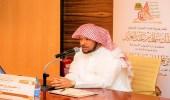 اعتماد الخطة الزمنية لجائزة الملك سلمان المحلية لحفظ القرآن الكريم