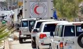 دخول قافلة مساعدات للغوطة الشرقية السورية