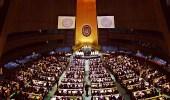 المملكة تؤكد ضرورة إنهاء معاناة الشعب الفلسطيني