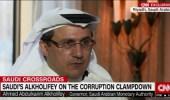 محافظ مؤسسة النقد يكشف تفاصيل وتطورات جديدة في حملة مكافحة الفساد